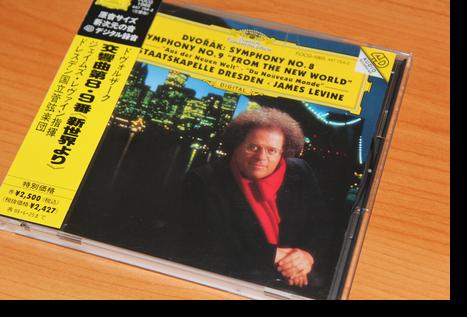 CD:レヴァイン指揮 ドレスデン国立管弦楽団