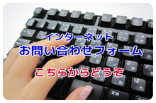 s_toiawase2 (2)